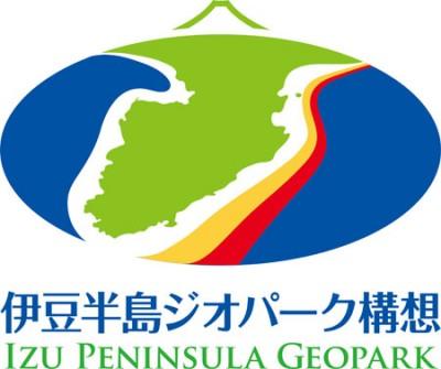 伊豆半島ジオパーク構想公式ロゴマーク