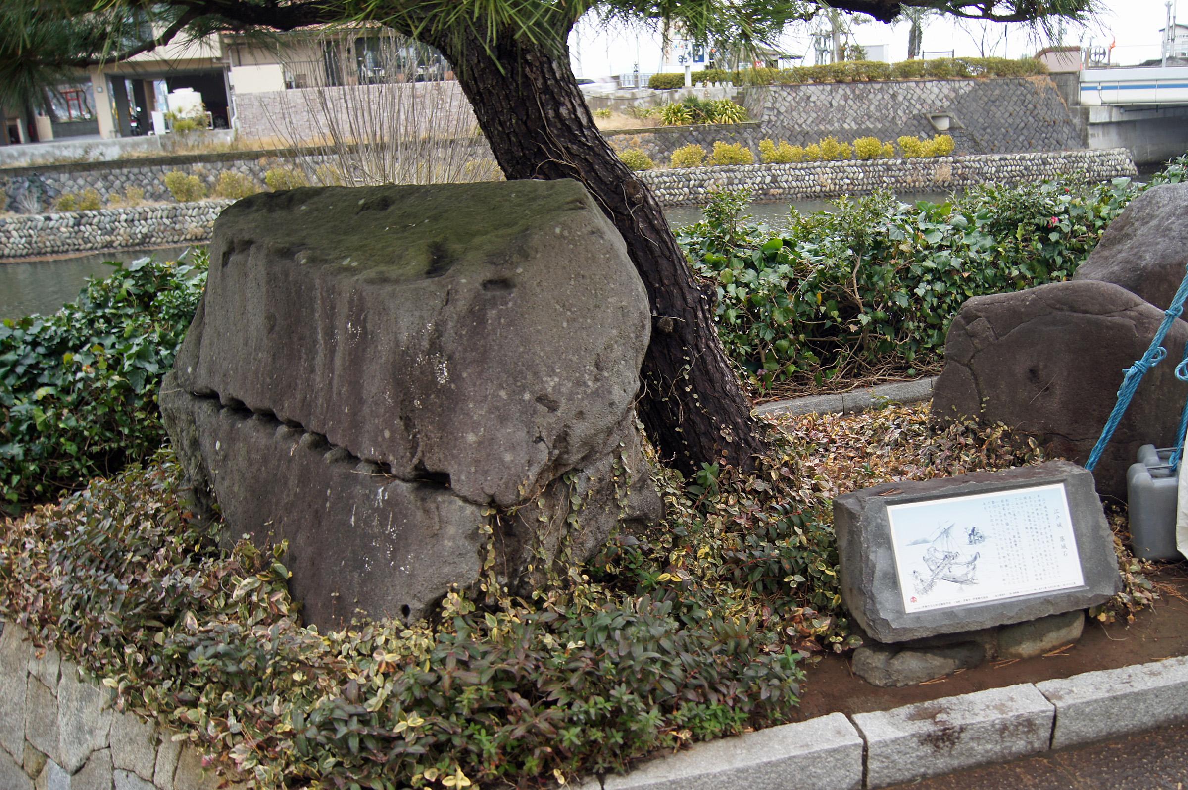 松川の築城石