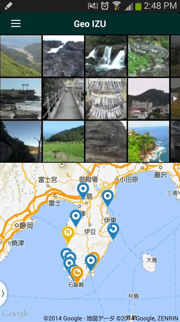 Geo IZU 基本画面