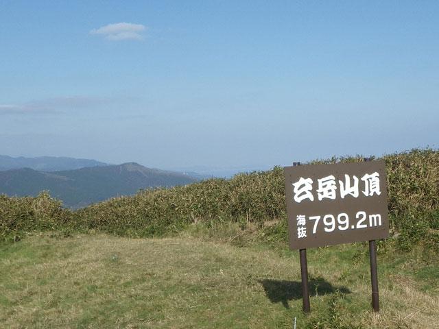 玄岳山頂の眺め