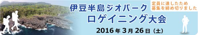 20160326_roge_bana