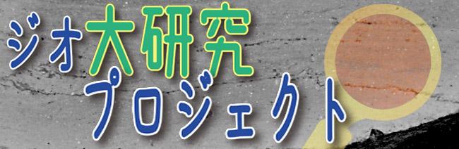 20160811_18georia_exp_logo
